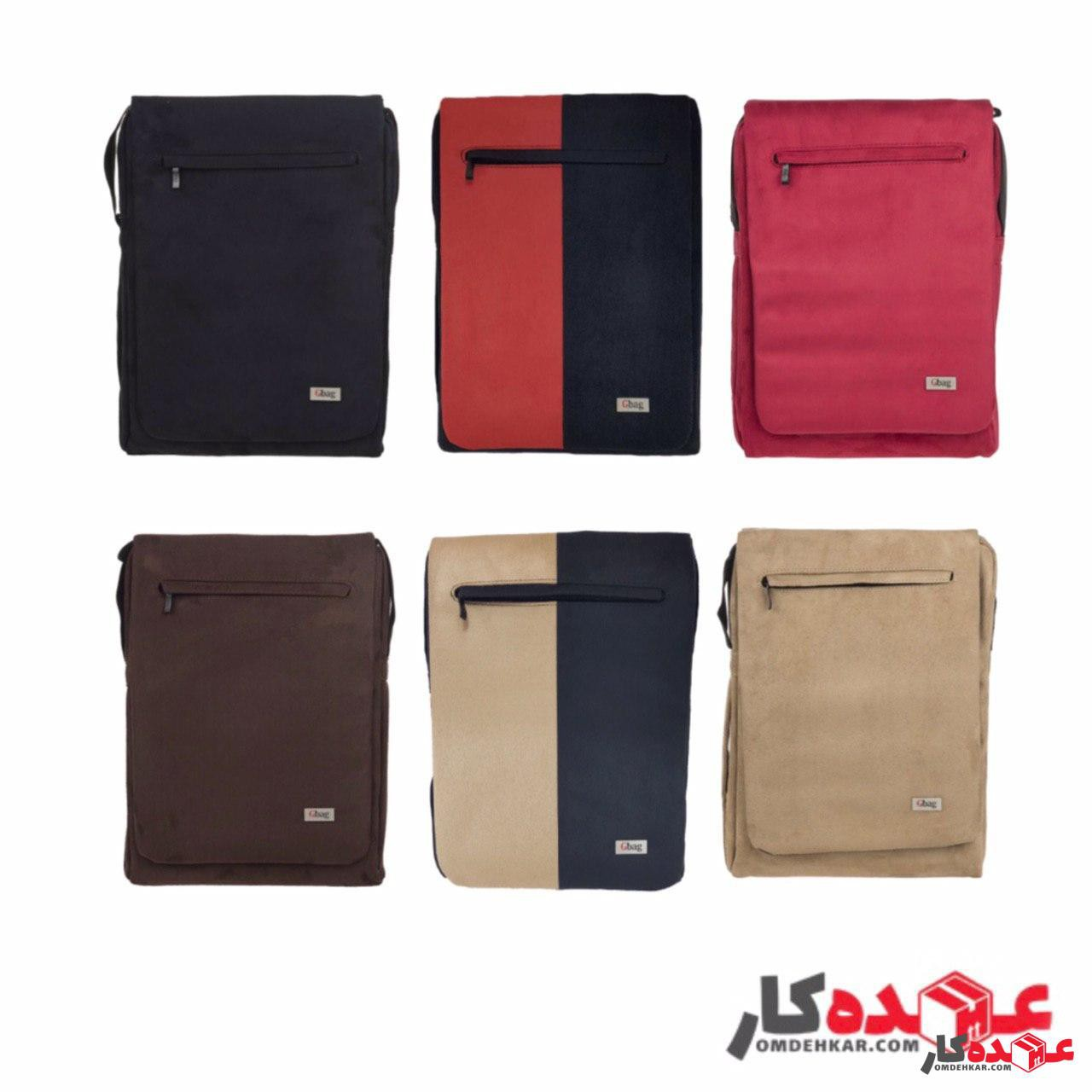 کیف سه کاره اشبالت G-bag