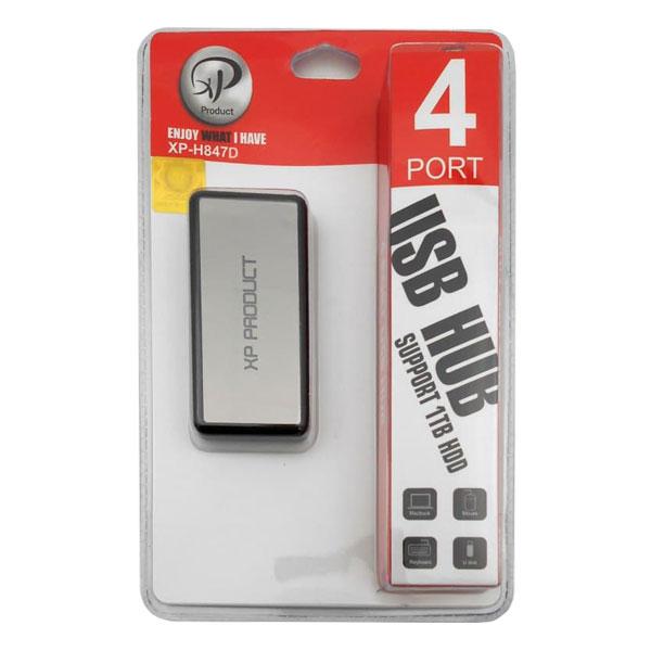 هاب USB ایکس پی پروداکت مدل XP-H847